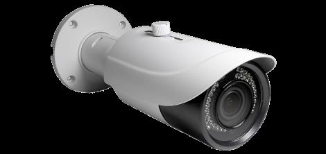 videovalve ip kaamera
